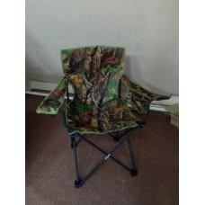 Кресло туристическое с подлокотниками