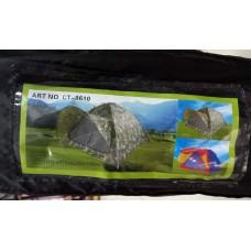 Палатка 200 х 200 х 135 (h) см (арт. 8610)